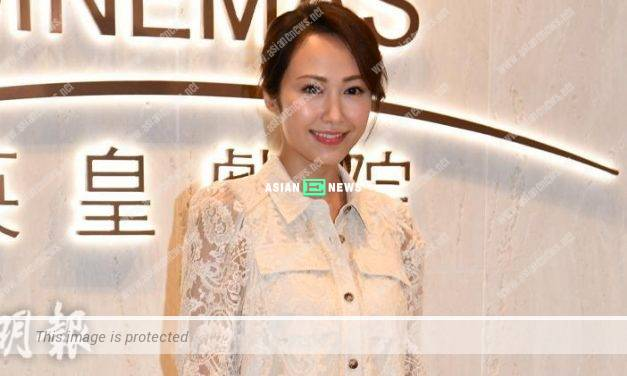 Kathy Yuen discloses her friend becomes her matchmaker