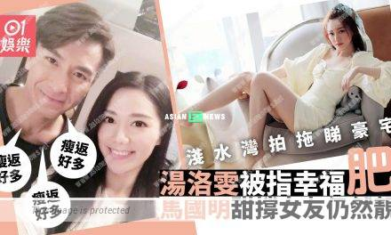 Are Kenneth Ma and Roxanne Tong planning to buy a flat in Repulse Bay?