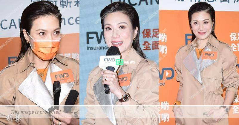 Female suitor? Maggie Cheung said it is possible
