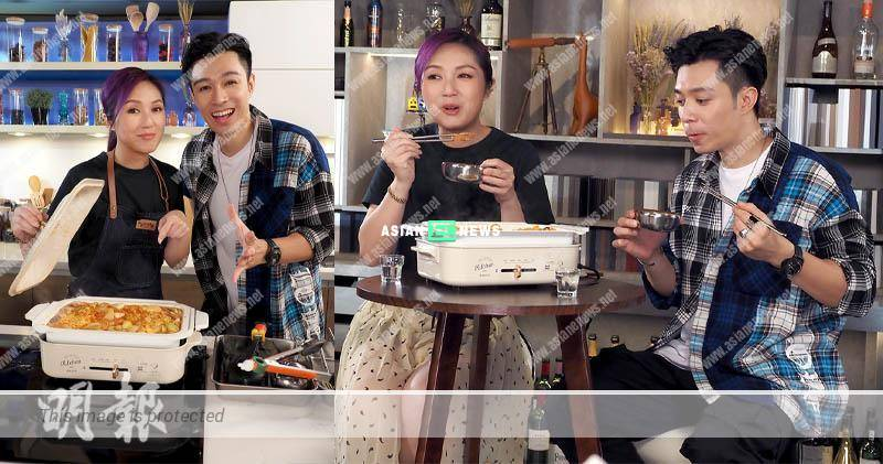 Miriam Yeung and Chau Pak Ho discuss about their love perspectives