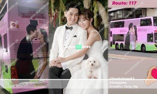 Fred Cheng and Stephanie Ho's wedding photo is advertised on the bus