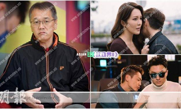 TV Producer Lam Chi Wah emphasises Kelly Cheung is not Ali Lee's replacement