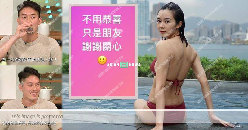 Louisa Mak responds about her rumoured romance: We are friends
