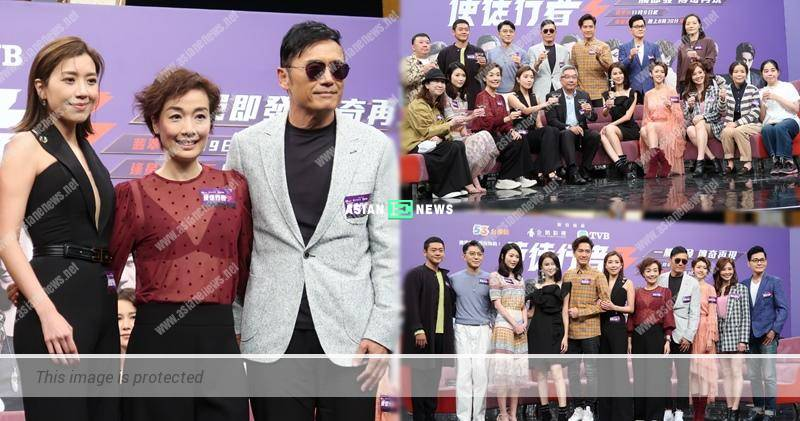 Raymond Lam avoids talking about his daughter; Michael Miu explains he might be unused to it