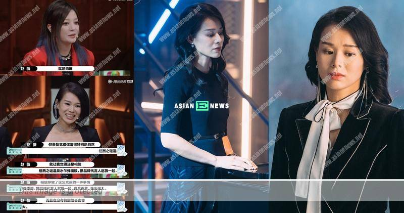 Everybody Stand By 2 Show: Myolie Wu wraps up the scene within one take