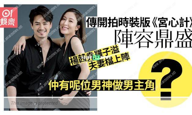 TVB is producing modern version of Beyond the Realm of Conscience drama?