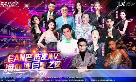 Cecilia Cheung performs badly but is paid with high remuneration