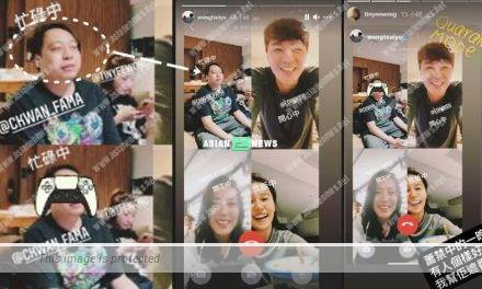 Under Quarantine: Edwin Siu video chat with his wife Priscilla Wong
