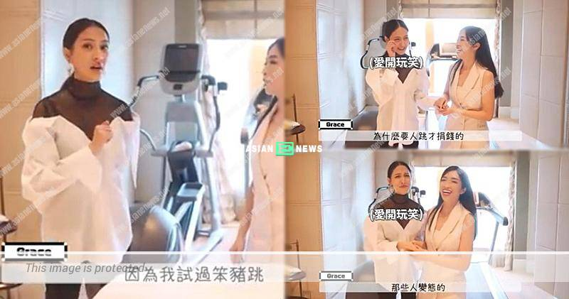 Grace Chan tries bungee jumping for charity drive: Those people are insane