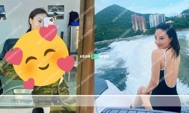 The netizens pointed Jeannie Chan uses a special method to give love