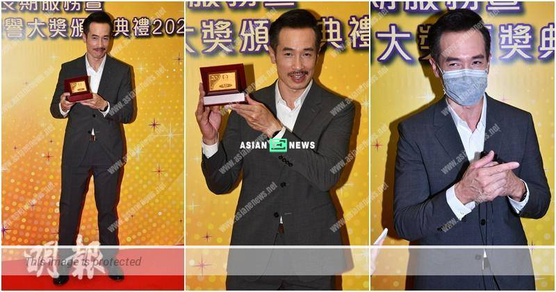 Moses Chan feels grateful and receives an award from TVB