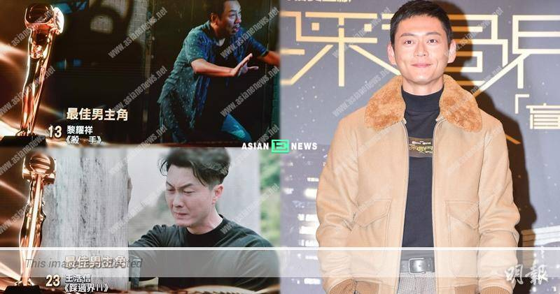 Owen Cheung has confidence in Wayne Lai and Vincent Wong becoming TV King