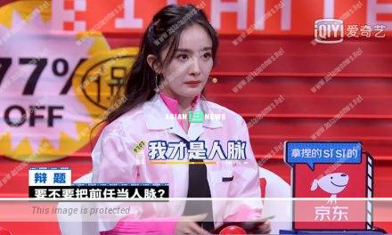 Chinese star Yang Mi makes a remark which becomes a heated discussion