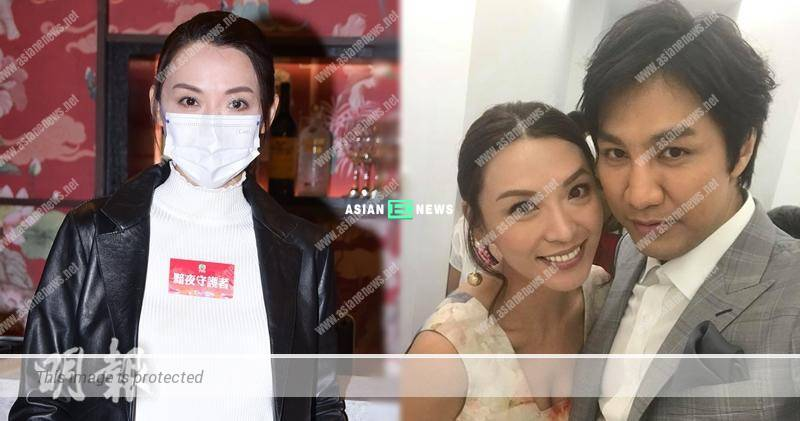 Alice Chan decides to invest in property
