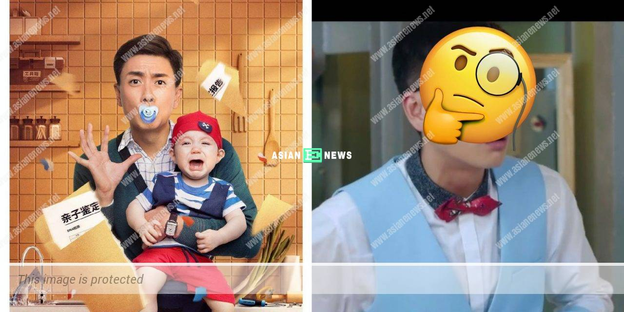 Bosco Wong's new drama is finally broadcasting after 6 years later