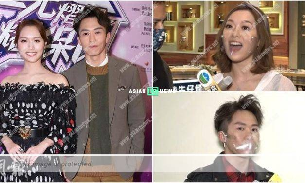 Crystal Fung dismissed about having an argument with Leonard Cheng