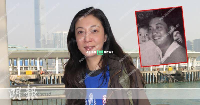 Elaine Ng's father calls her suddenly after 37 years later