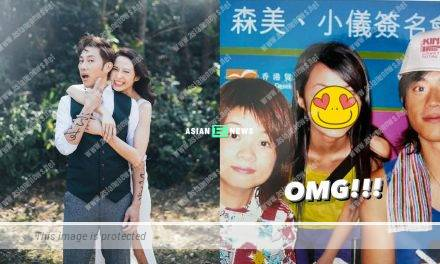 "Kathy Yuen shows her old photo; Sammy Leung calls her ""Little Sister Kathy"""