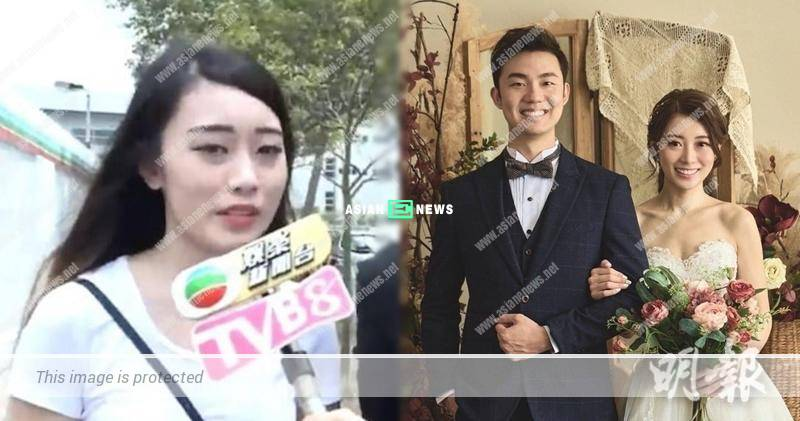 Crystal Fung's old love Martin's fiancee has a transformation?