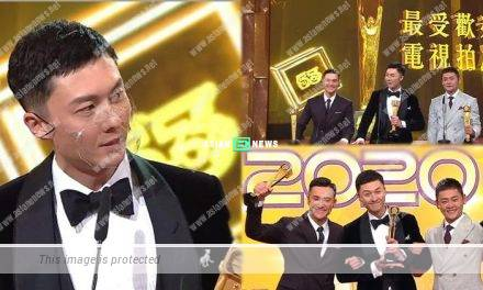 2020 TVB Anniversary Awards: Vincent Wong, Owen Cheung and Brian Chu won Most Popular On-Screen Partnership Award
