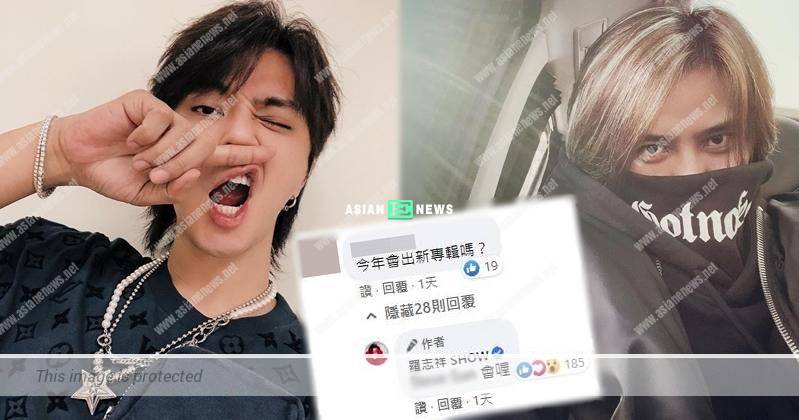 Taiwanese star Show Lo is releasing new album in 2021