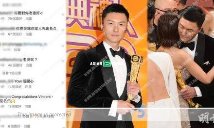 Yoyo Chen has no celebration with Vincent Wong because of her daughter