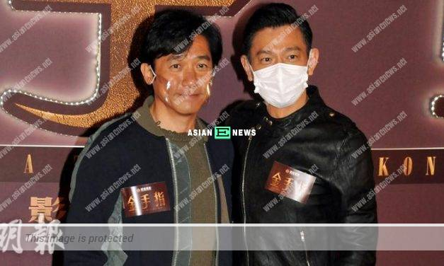 Tony Leung and Andy Lau are friends and enemies in new film