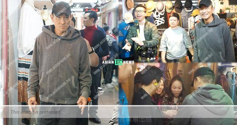 Friendly Andy Lau greets and shakes hands with his fans