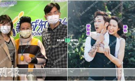 Angel Chiang was bombarded with questionings about Shing Mak's marriage