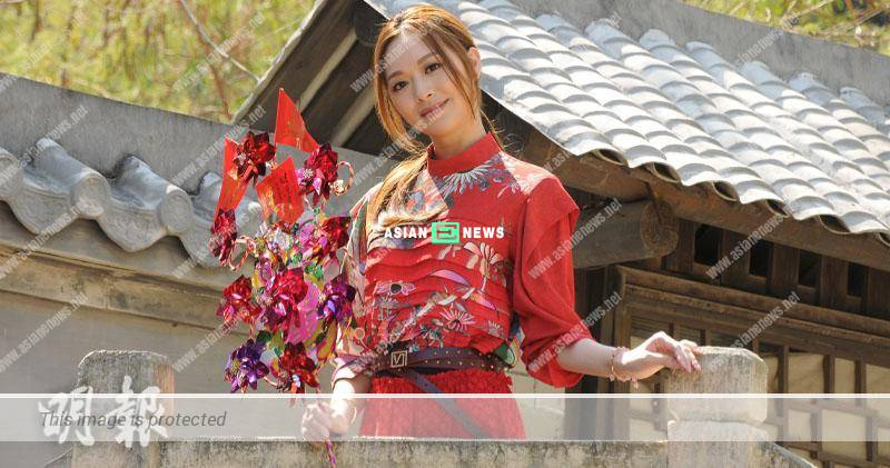 Crystal Fung buys a windmill to get rid of endless gossips