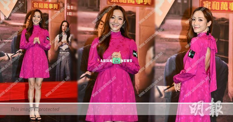Grace Wong is not anxious to have a baby: It depends on destiny