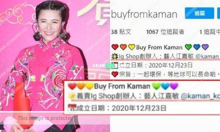 Furious Kong Ka Man clarified her IG Shop was not a charity organisation