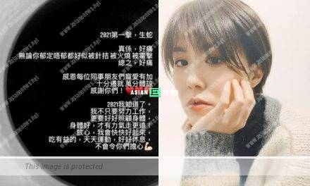 Moon Lau has herpes which is giving her agony