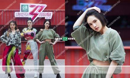 Sisters Who Make Waves 2 show: Taiwanese singer Rainie Yang issues the challenge