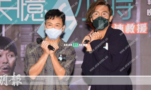 Roger Kwok and Shaun Tam become good friends after working together