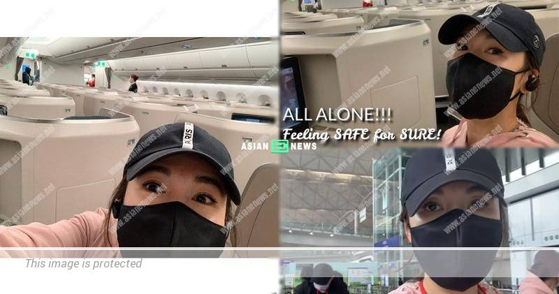 Selena Lee charters a plane to return to Hong Kong?