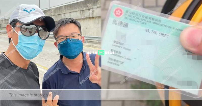 Lucky Joe Ma recovers his driving licence because of a kind-hearted man