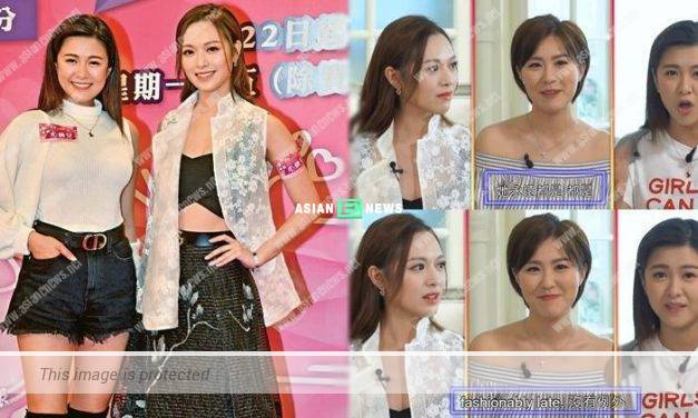 Kong Ka Man complains Crystal Fung is late in every meeting