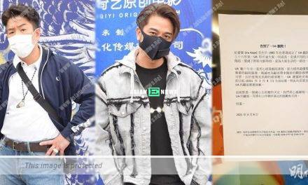 UA Cinema is shut down in Hong Kong; Simon Yam and Ron Ng feel it is a pity