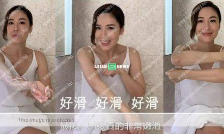 Selena Lee demonstrates about doing a home spa at the hotel