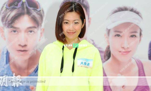 The Runner drama: Yoyo Chen is worried about working with Max Cheung