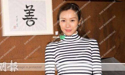 "Ali Lee avoids the question about writing ""love"" word to Danny Chan"