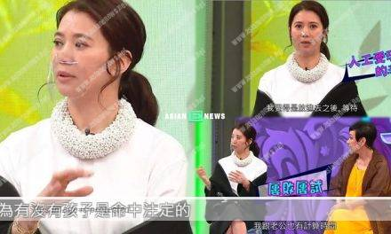 Mama's Day show: Anita Yuen wanted to have a second baby and went for IVF