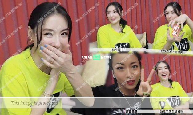 Cecilia Cheung finally explains the mystery behind for gaining weight
