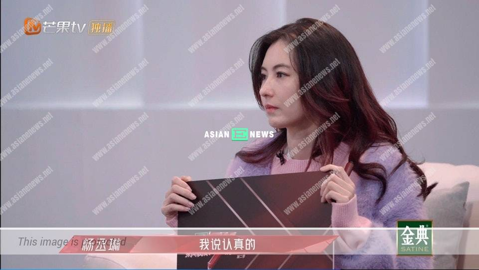 Sisters Who Make Waves 2 show: Cecilia Cheung opens up and dares to make friends