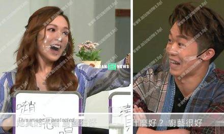 """Crystal Fung discusses about """"jerks""""; Leonard Cheng said she is """"good"""""""