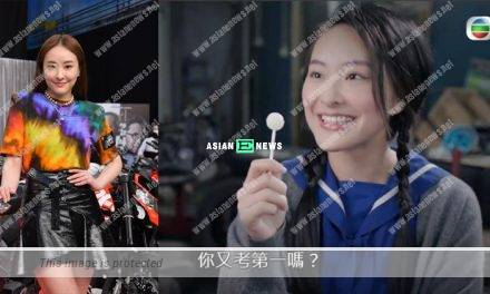 31-year-old Jeannie Chan finds it hard to play a student