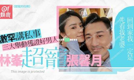Raymond Lam agrees to join Chinese variety show because of his wife