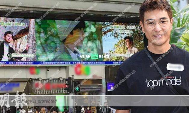 Ruco Chan's fans purchase outdoor advertisement to promote his new song