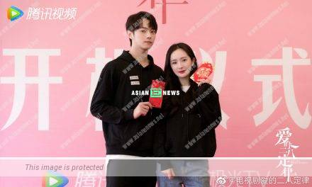 Xu Kai wipes his lips thrice after filming a kissing scene with Yang Mi